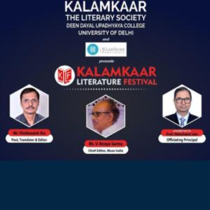 KLF 2021 & Kavi Darbaar: Deen Dayal Upadhyaya College, University of Delhi