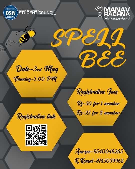 spell bee